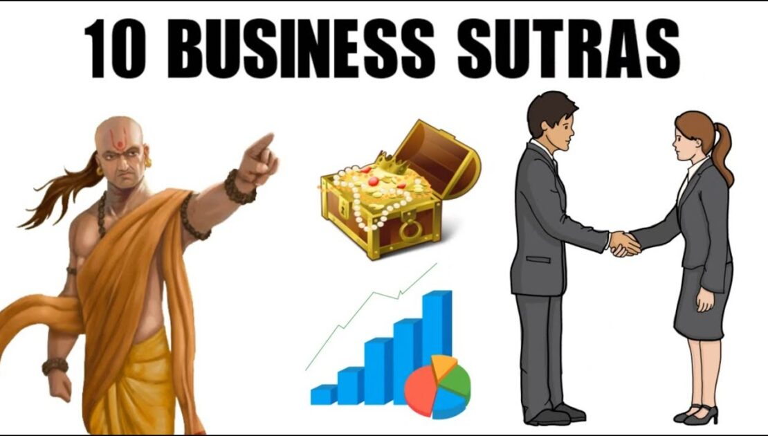 चाणक्य सुत्र - 11 MINUTE BUSINESS LESSONS FROM CHANAKYA -  corporate Chanakya