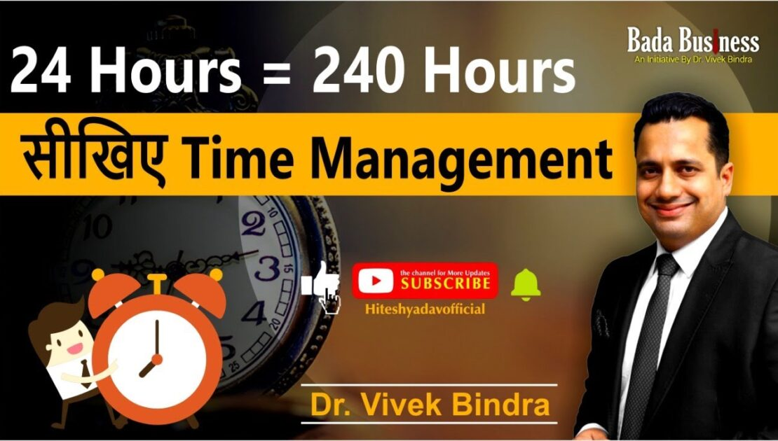 Time Management Tips for  students in Hindi 2021 Why you Fail to manage your time? | Hitesh Yadav
