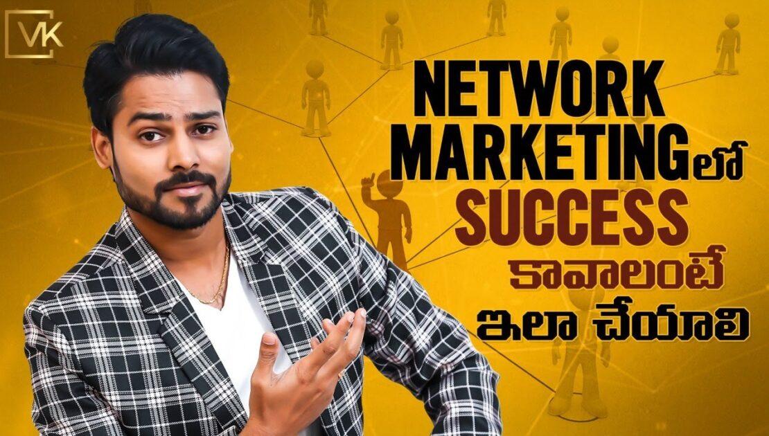 Best & Easiest Tips To Success    Network Marketing    Venu Kalyan    Telugu Motivation Speeches