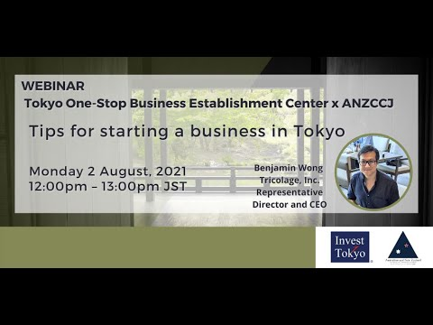 ANZCCJ X TOSBEC Tips for starting a business in Tokyo