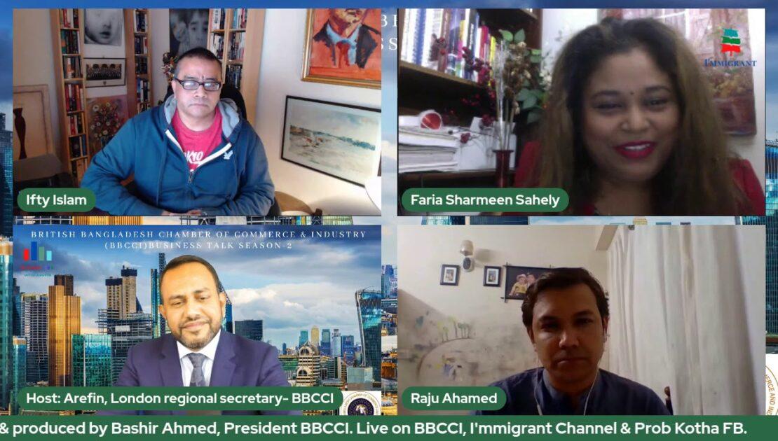 BBCCI BUSINESS TALK on Digital Marketing- Strategies & opportunities for entrepreneurs.